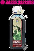 Лечебный шампунь с экстрактом лопуха, 250 мл, Авицена
