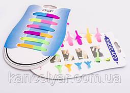Шнурки силиконовые на один кроссовок/кед