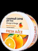 """""""Fresh Juice"""" Сахарный скраб для тела Апельсин и манго Orange & Mango 225 мл"""