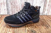 Зимние мужские ботинки кроссовки синие Sayota Fashion