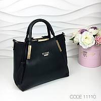 Женская сумка Guess (Гесс) с косметичкой. Турция. Опт Розница Дропшиппинг  Черный 0da9c8c595767