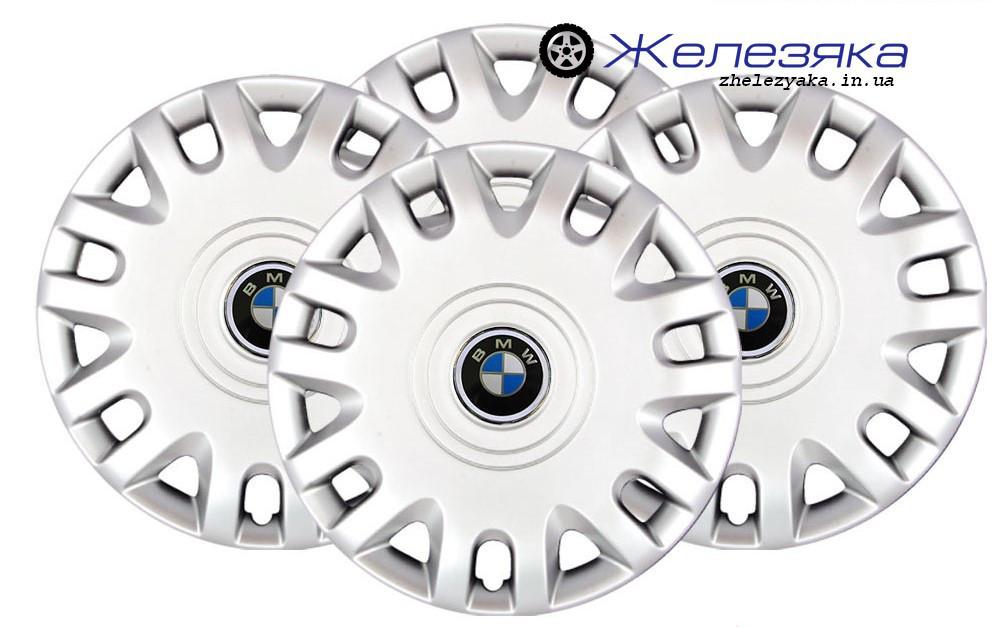 Колпаки на колеса R15 SKS/SJS №333 BMW
