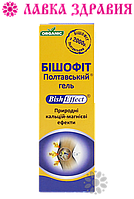 Полтавский Бишофит Гель, 75 мл, Бишэффект
