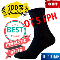Носки мужские men's socks 100% cotton manufacturer ukraine