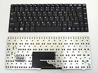 Клавиатура для Fujitsu-Siemens A1310 A1655 L1310 L7320 Li1705 Pa1538 V2030 V2033 V2035 V2055 V3515раскладка RU