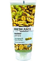 """Fresh Juice"" Пилинг для тела ""Lemongrass & Green Coffee"" 200мл"