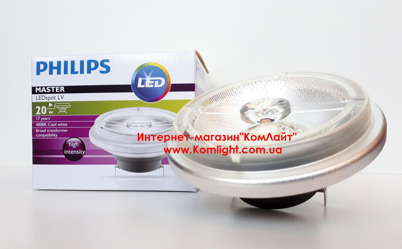 Светодиодная лампа PHILIPS MAS LEDspotLV D 20-100W 840 AR111 40D G53 диммируемая