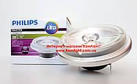 Светодиодная лампа PHILIPS MAS LEDspotLV D 20-100W 840 AR111 40D G53 диммируемая, фото 1