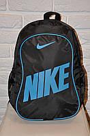 Спортивный рюкзак Nike 1014. (черный+синий ) Высокое качество - лучшие цены.