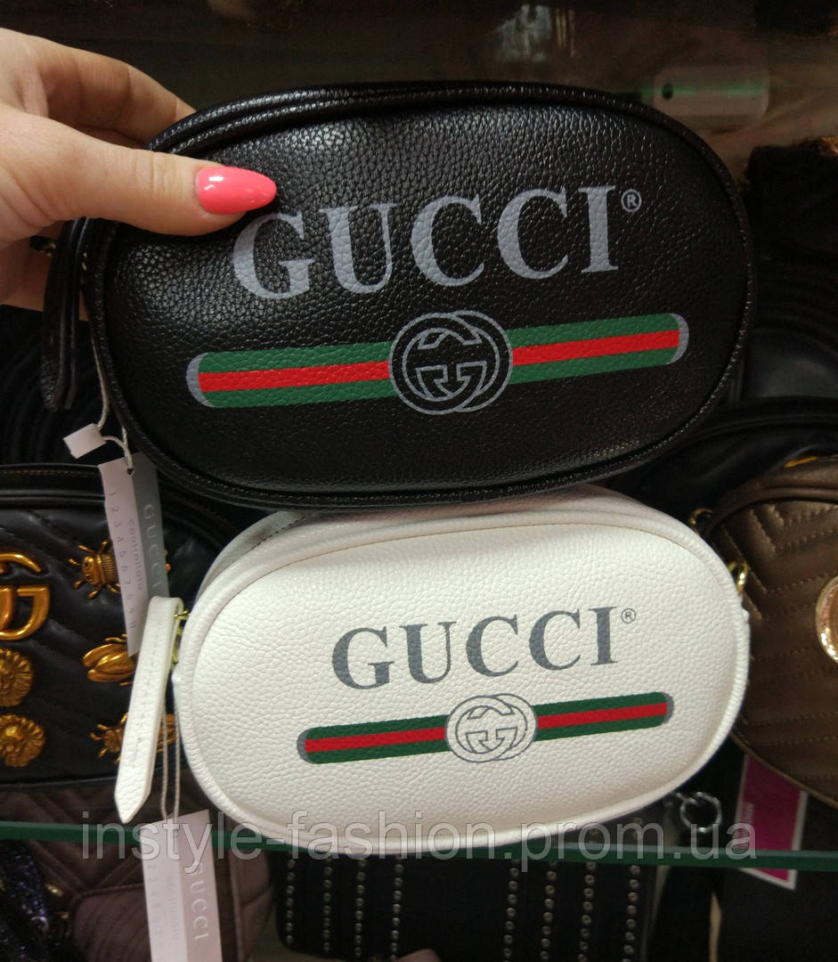 Сумка-клатч на пояс Gucci Гуччи выбор цветов