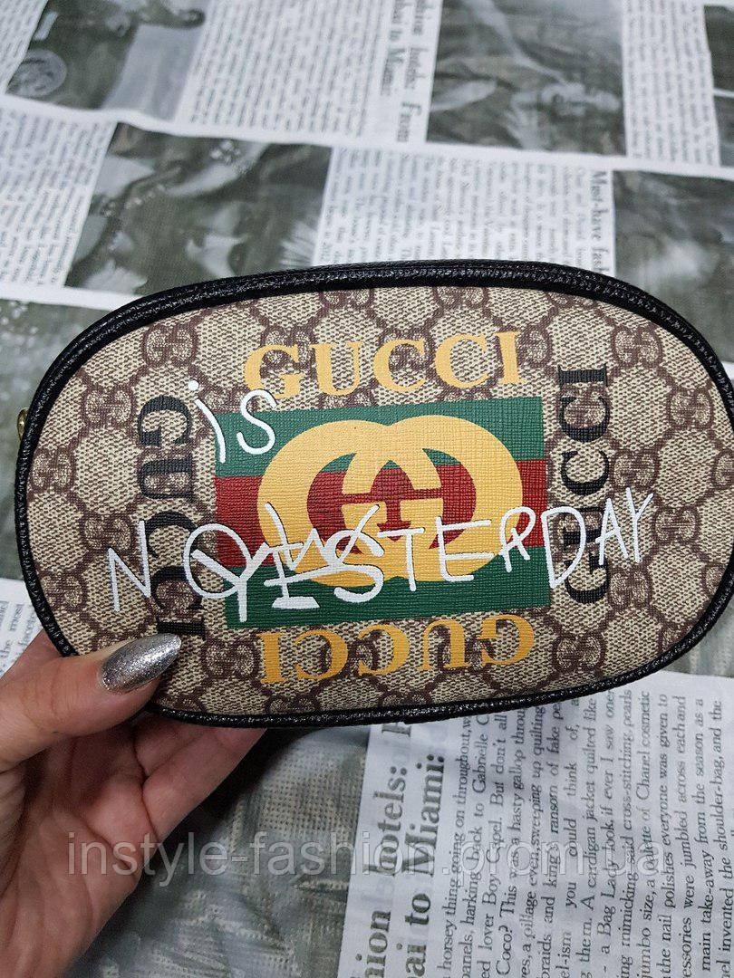 Сумка-клатч на пояс Gucci Гуччи коричневая