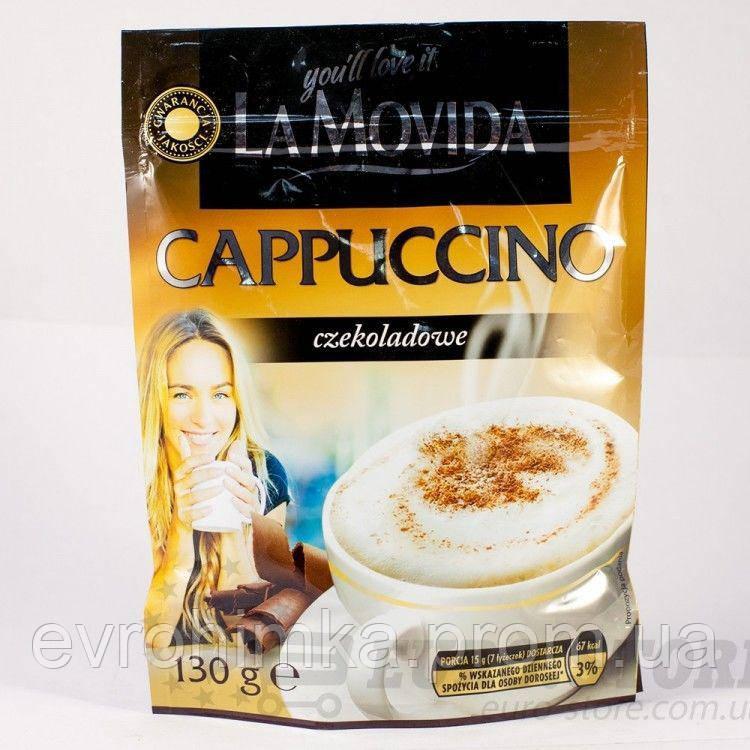 Капучино La Movida c шоколадным вкусом 130 гр.