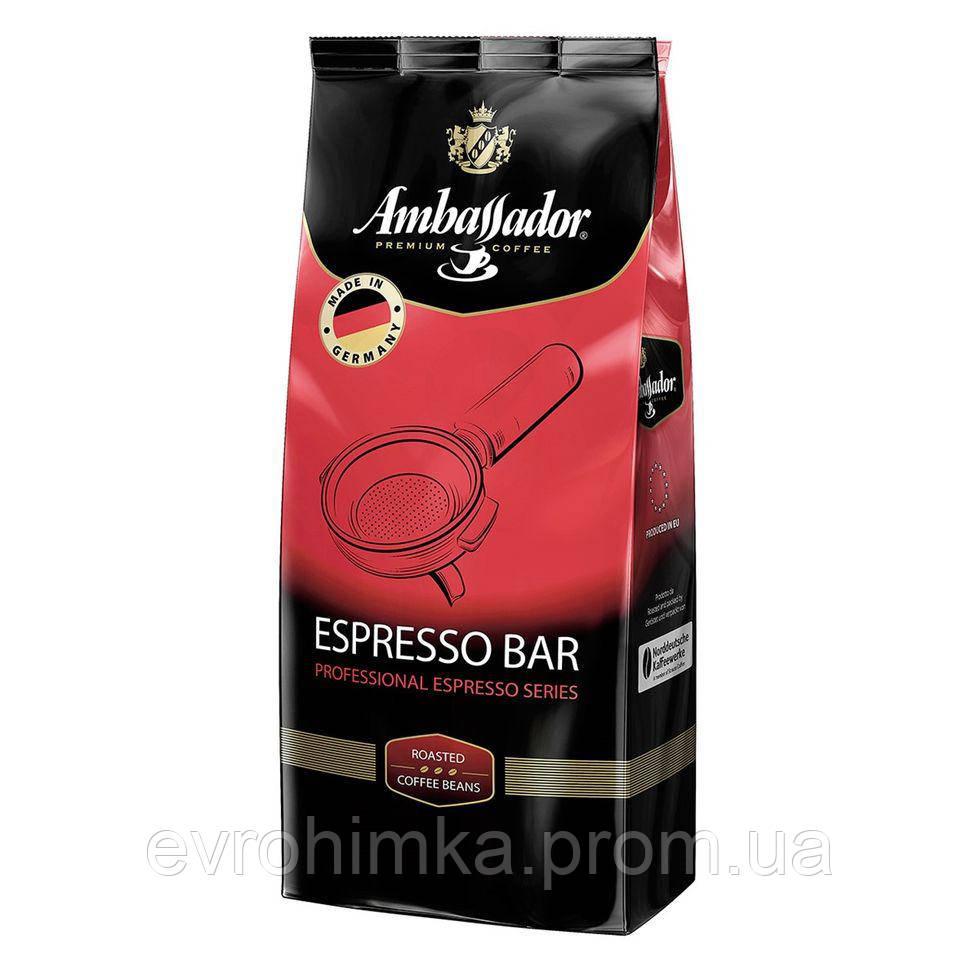 Кофе в зернах Ambassador Espresso Bar 1кг Германия