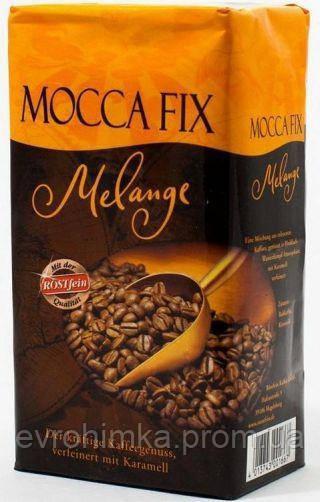 Кофе молотый Mocca fix Melange 500 грамм карамелизованный
