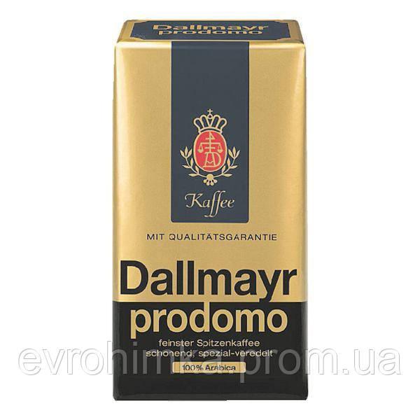 Кофе молотый Dallmayr Prodomo 500 грамм
