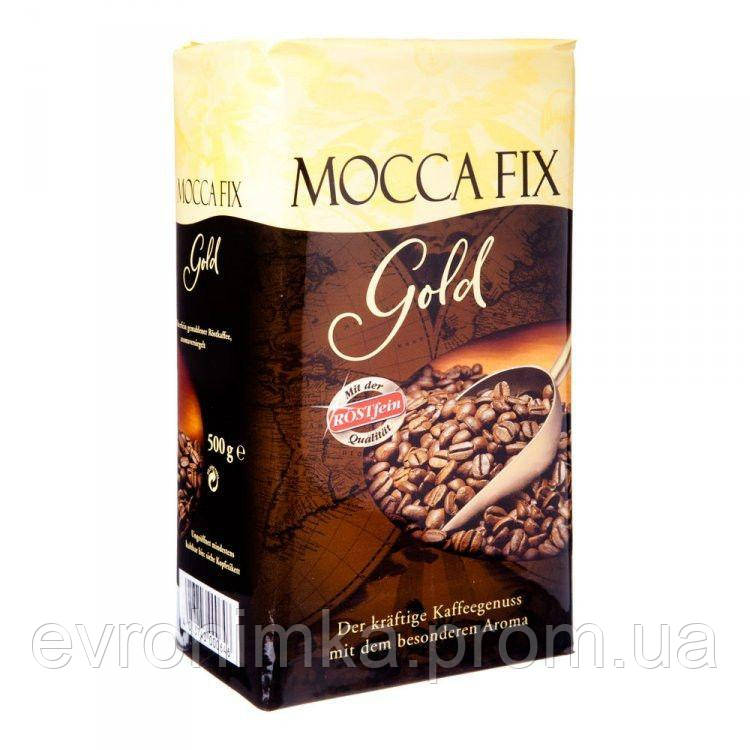 Кофе молотый Mocca Fix Gold , Германия, 500 г