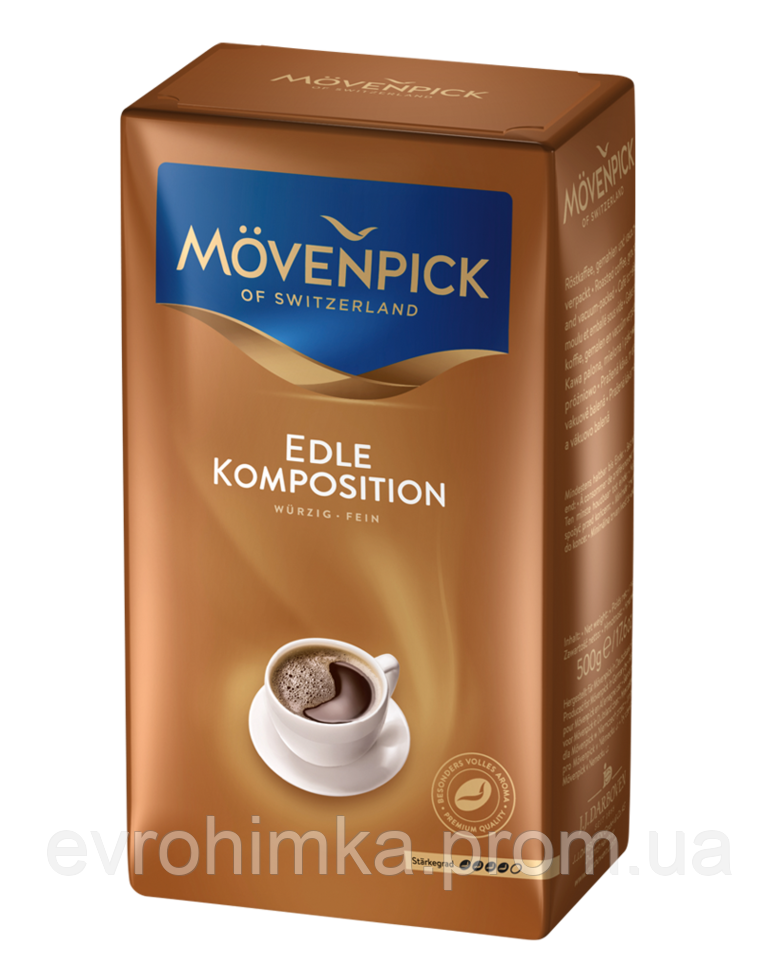 Кофе молотый Movenpick Edle Komposition 500 грамм