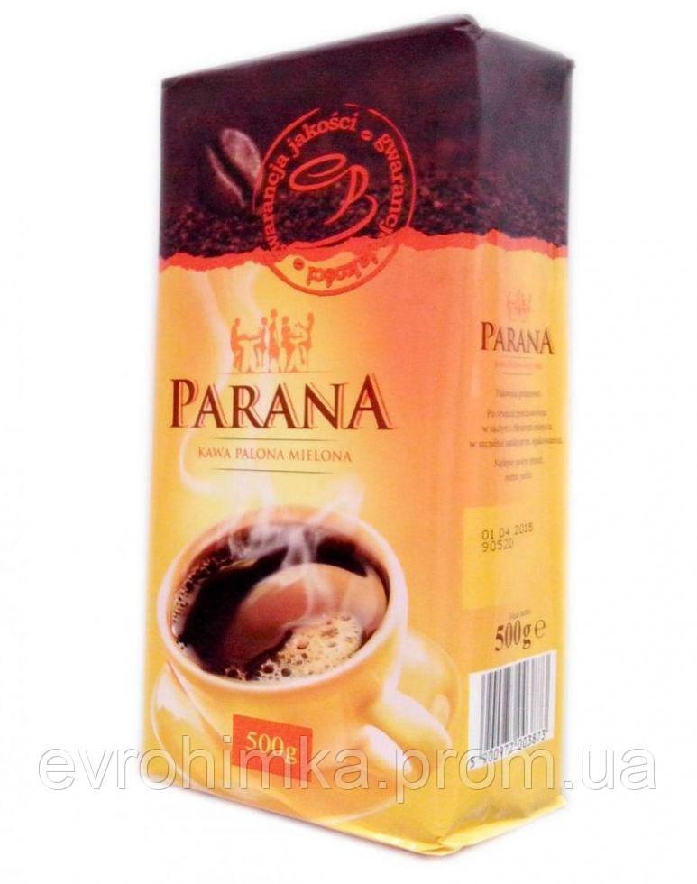 Кофе молотый PARANA 500g