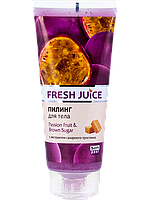 """Fresh Juice"" Пилинг для тела ""Passion Fruit & Brown Sugar"" 200мл"