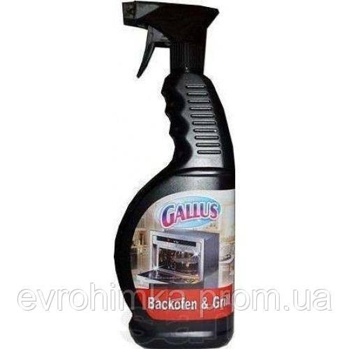 Спрей для духовки и гриля Gallus 650 мл