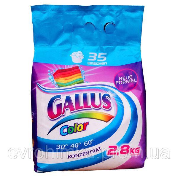 Стиральный порошок GALLUS для цветного 2,8 кг