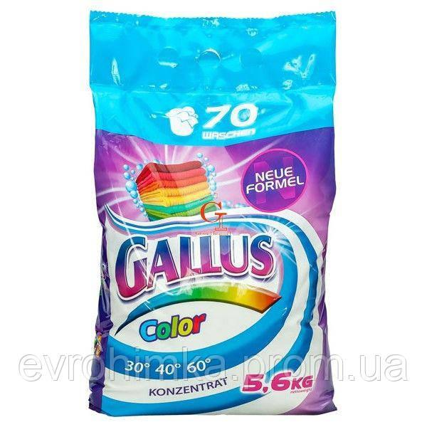 Стиральный порошок GALLUS для цветного 5,6 кг