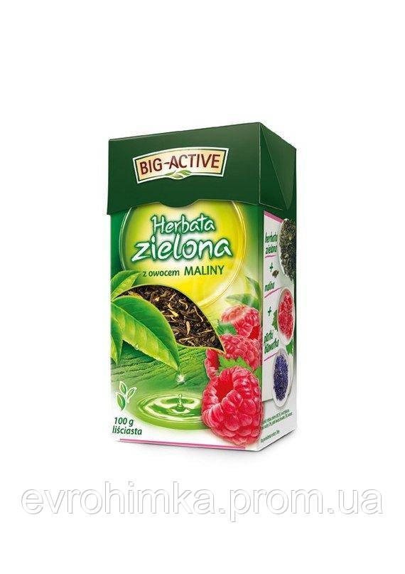 Чай зеленый с малиной Big-active листовой, 100 грамм