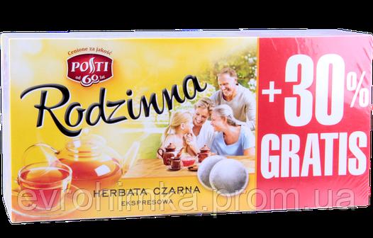 Чай черный Ekspresowa Rodzinna, 104 пак