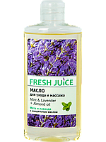 """Fresh Juice"" Масло для ухода и массажа Mint&Lavender+Almond oil 150мл"