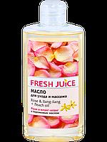"""Fresh Juice"" Масло для ухода и массажа Rose&Ilang-Ilang+Peach oil 150мл"