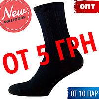 Лучшая продажа в интернете носки мужские Житомир хлопок 100%