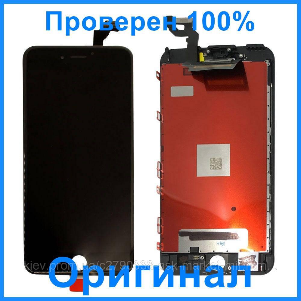Дисплей Apple iPhone 6S | Оригинал | Черный