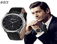 Мужские кварцевые наручные часы / годинник Geneva c ремешком черного цвета  (57)
