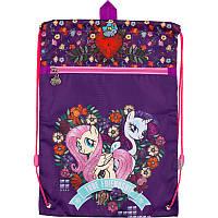 Сумка для обуви с карманом Kite My Little Pony LP18-601M-3 фиолетовая