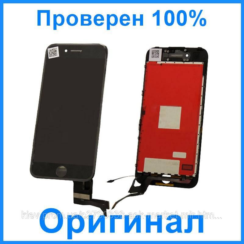 Дисплей Apple iPhone 7 | Оригинал | Черный