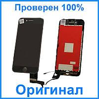 Дисплей Apple iPhone 7   Оригинал   Черный