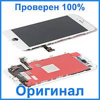 Дисплей Apple iPhone 7 | Оригинал | Белый