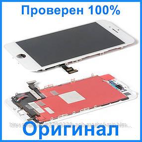 Дисплей Apple iPhone 7 | Оригинал | Белый, фото 2