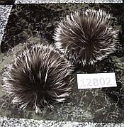 Меховой помпон Чернобурка, 13 см, пара 12802