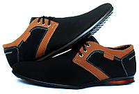Мужские туфли-мокасины черные осень (БМ-01Бч) dfd5b3998e28d