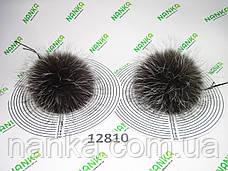 Меховой помпон Чернобурка, 13 см, пара 12810, фото 3