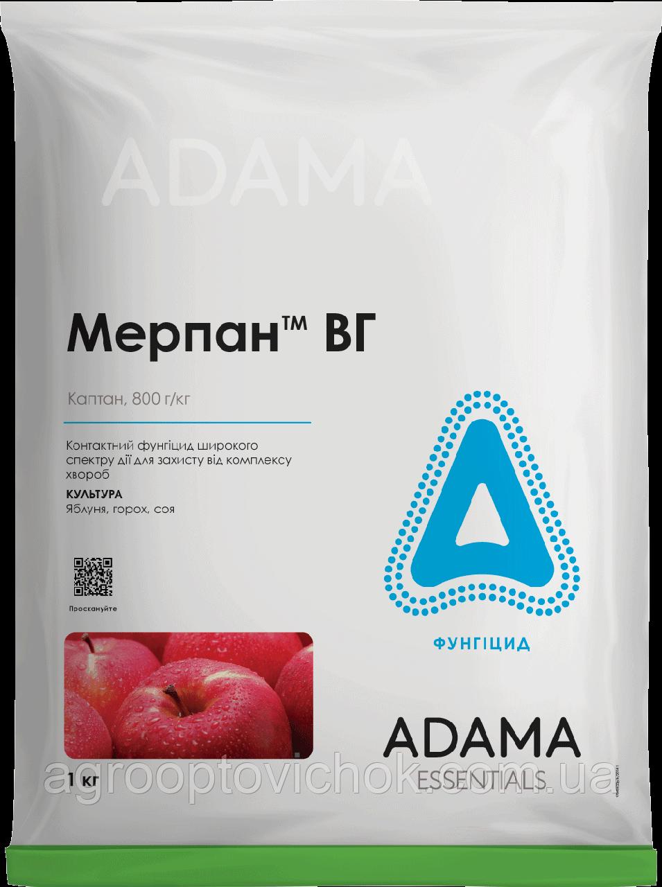 Мерпан™ (5 кг)