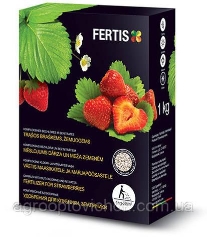 Фертис для клубники (1 кг), фото 2