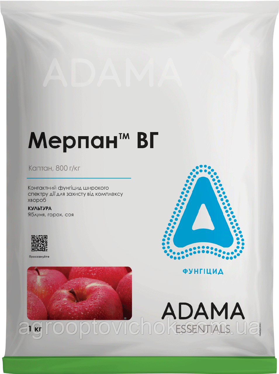 Мерпан™ (1 кг)