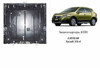 Защита двигателя Suzuki Vitara с 2015-