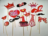 Фотобутафория Первый день рождения, девочке, 14 предметов