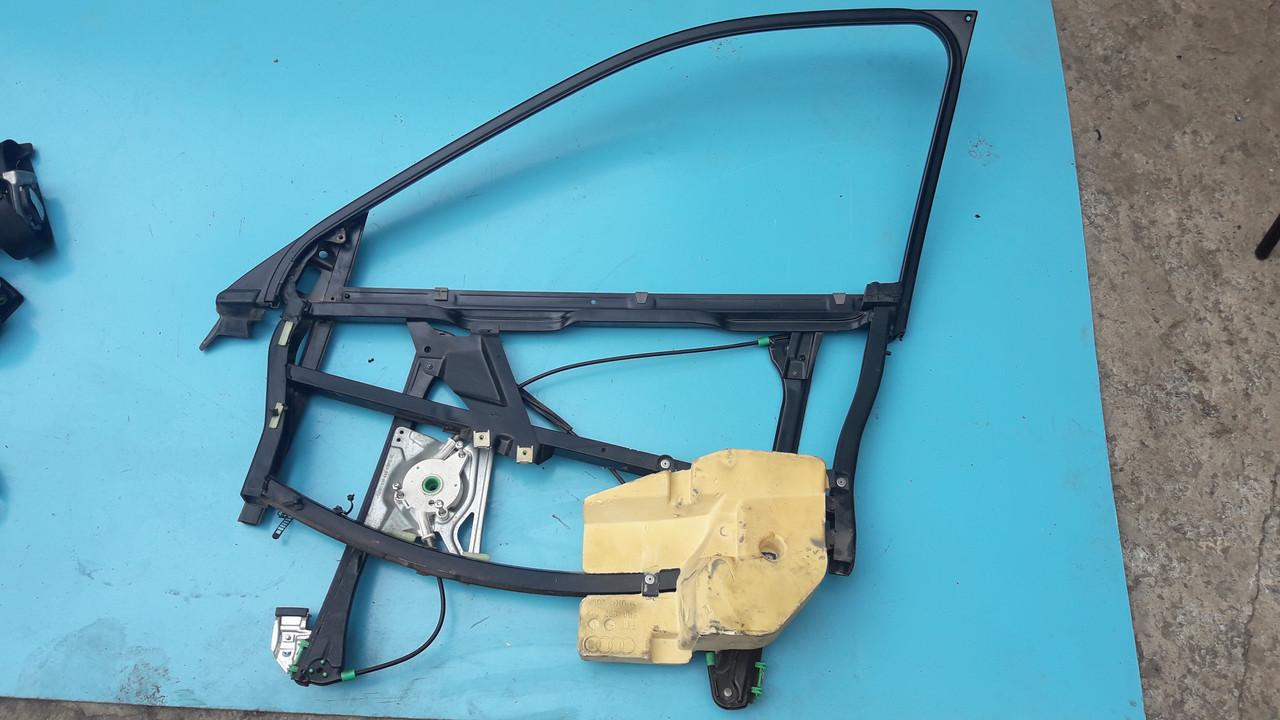Стеклоподъемник стеклоподьемник передний правый рамка передней правой двери ауди а4 б5 audi a4 b5 8D0837398C