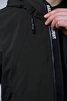 Куртка бомбер Мужская весенне-осенняя демисезонная классика спорт не стеганная 50