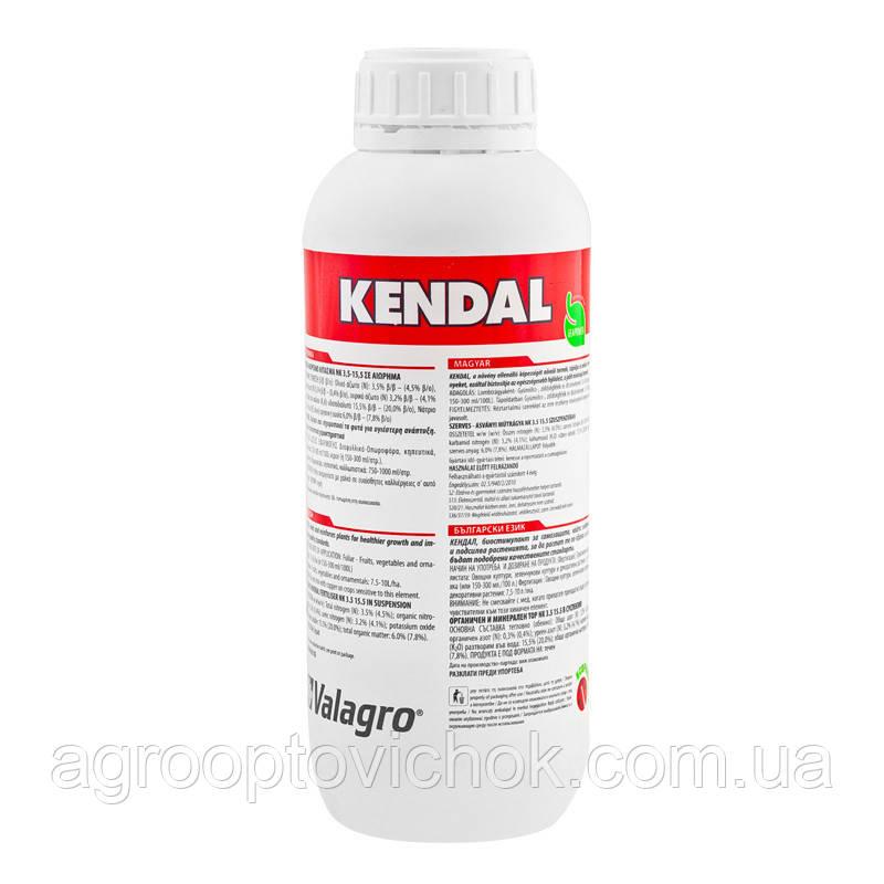 Кендал (5 кг)