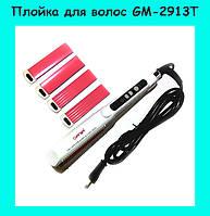 Плойка для волос GM-2913T